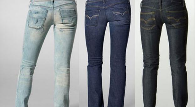 """Ahora, """"Jeans para todos""""... ¿para todos?"""